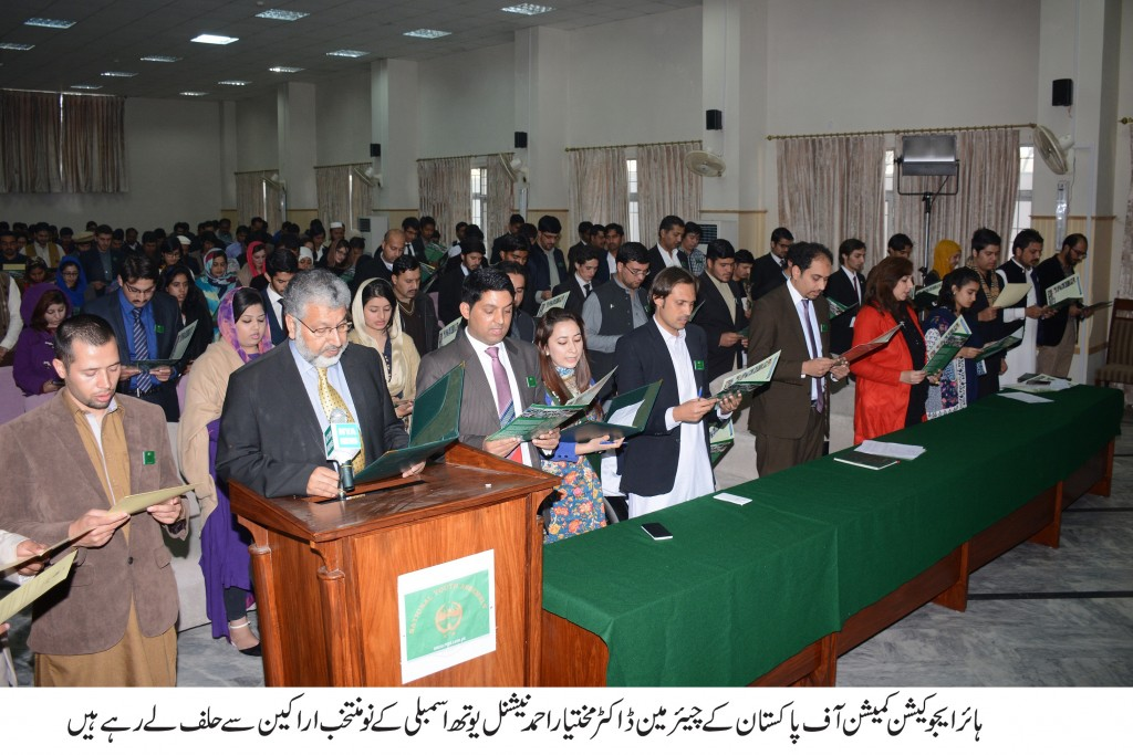 Chairman HEC Dr. Mukhtar Ahmad administering oath from Members of the National Youth Assembly session 2016-17