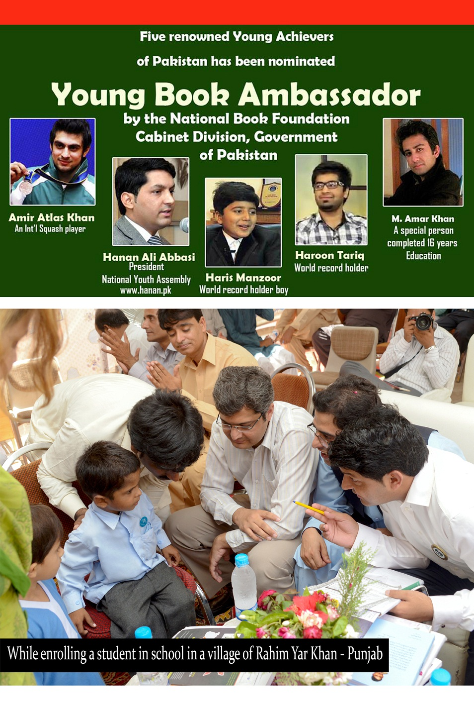 National-youth-assembly-hanan-ali-abbasi-pakistan (17)
