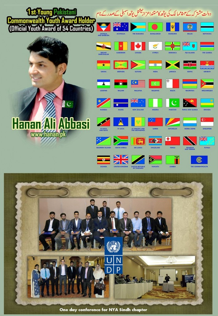 National-youth-assembly-hanan-ali-abbasi-pakistan (4)