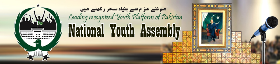 National Youth Assembly